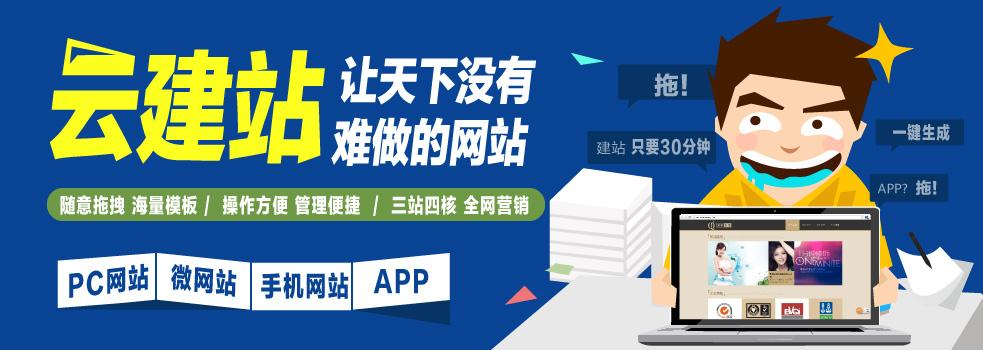 http://www.syiou.com/images/banner3.jpg